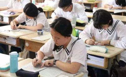 2021年中考能报几个学校