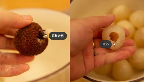 荔枝蘸酱油什么味道5