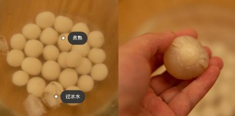荔枝蘸酱油什么味道6