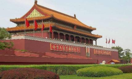 2、节假日进京需要进京证吗(1、端午节去北京用办进京证吗2021)