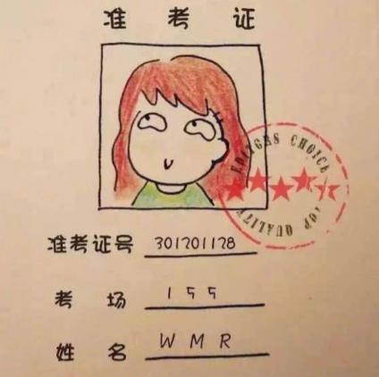 星巴克准考证可以自己画吗插图8