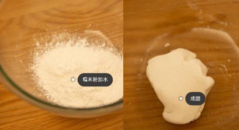 荔枝蘸酱油什么味道4
