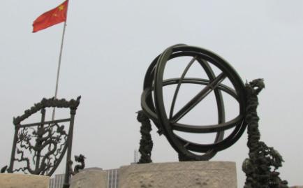 北京古观象台现在对外开放吗2021插图1