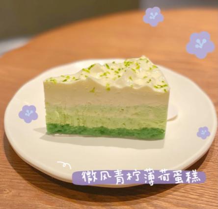 星巴克微风青柠薄荷蛋糕好吃吗3