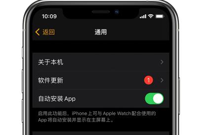 watchos8支持哪些设备4