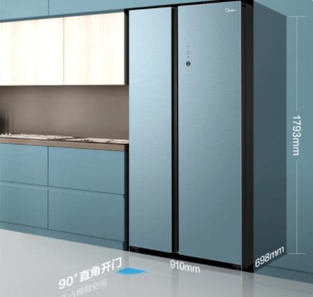 美的鸿蒙冰箱是什么型号4