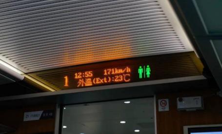 高铁空调太冷可以调吗3