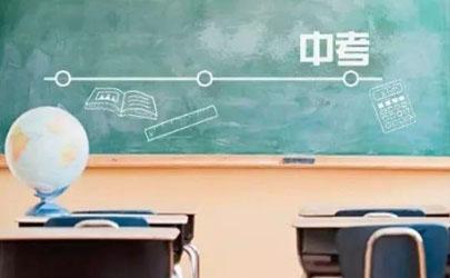 2021中考是自己选学校还是来招收