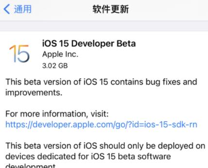 ios15息屏功能无缘iPhone12吗7