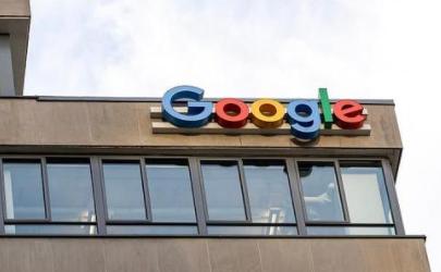 谷歌什么时候出折叠屏手机