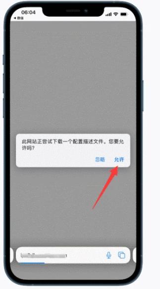 ios15息屏功能无缘iPhone12吗4