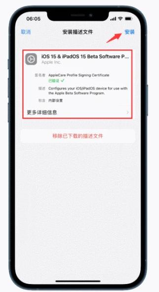 ios15息屏功能无缘iPhone12吗5