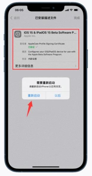 ios15息屏功能无缘iPhone12吗6