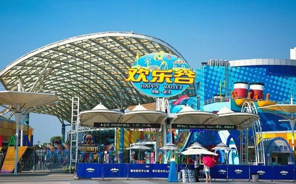 高考生去武汉欢乐谷有优惠吗2021
