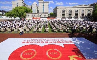 100年建党纪念币在哪预约2021