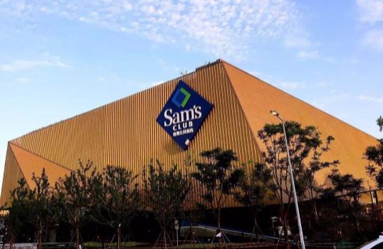 【2138com太阳集团】_2138com太阳集团开户有限公司