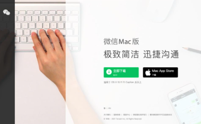 mac微信3.1.1可以发朋友圈吗