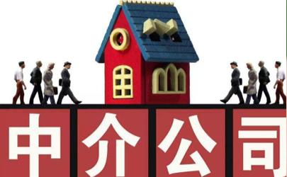 卖房不通过中介有什么风险