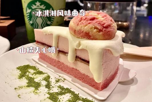 星巴克树莓雪融蛋糕好吃吗插图