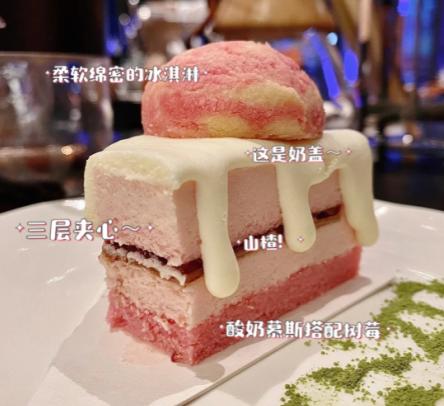 星巴克树莓雪融蛋糕好吃吗插图2
