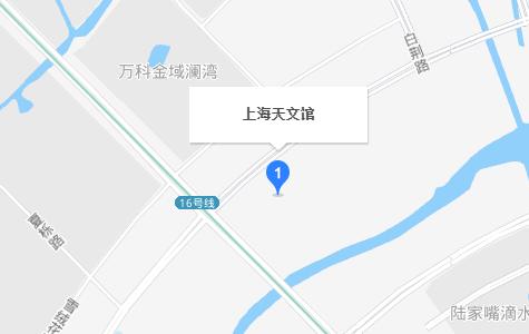 上海天文馆开放了吗2021插图2