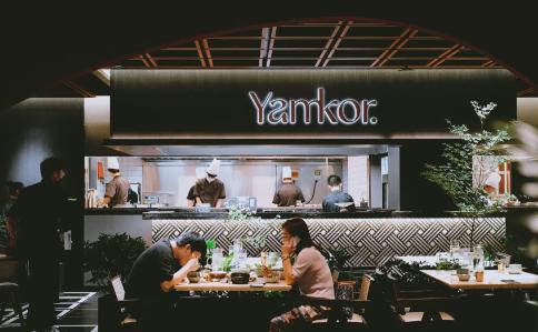 武汉yamkor韩餐人均多少插图