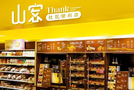 北京便利店为什么这么少插图1