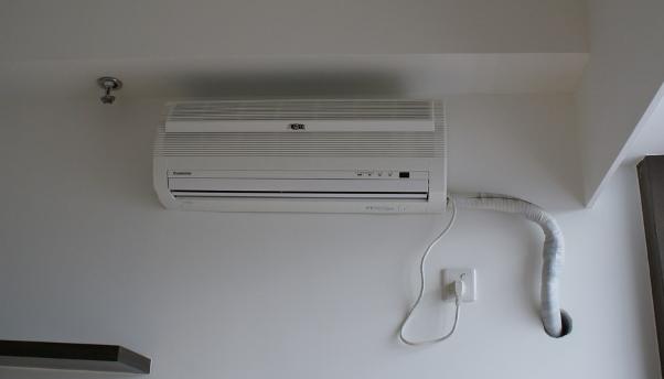 大学宿舍可以自己装空调吗插图2