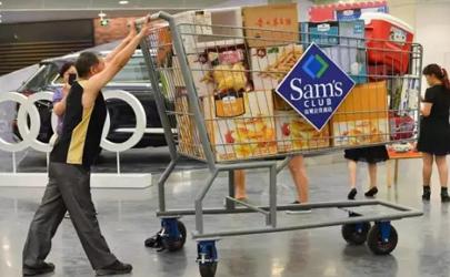 山姆亲友卡能用主卡的优惠券吗