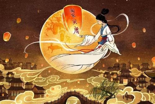 2021年中秋节是夏天吗插图