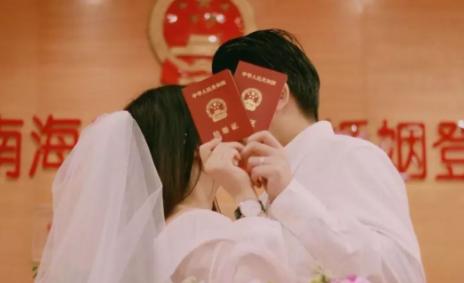 七夕民政局办理结婚证吗2022插图