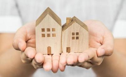房子卖了再买是首套还是二套
