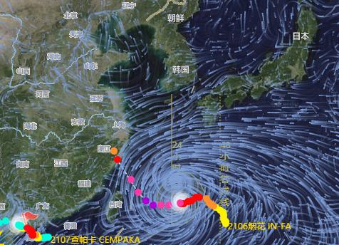 台风烟花对上海有影响吗2021插图2