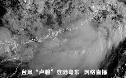 台风卢碧会影响福建吗2021