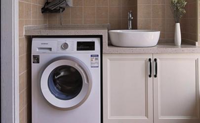 洗衣机自动开关机怎么回事