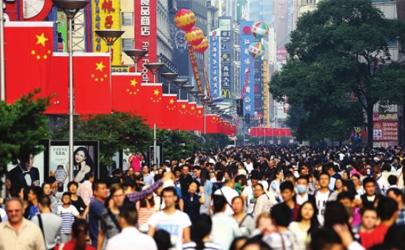 2021国庆节会受新型冠状病毒影响吗