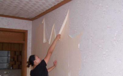 贴好的墙纸怎么撕掉