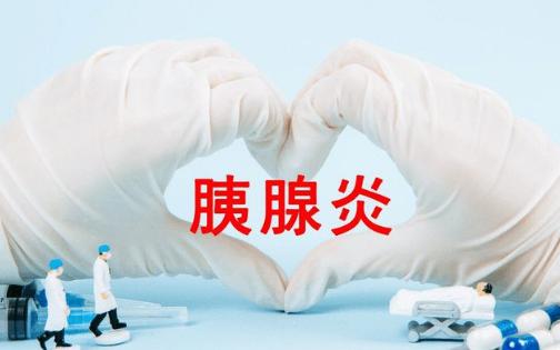 【雅星官网】-《池州》最新官网有限公司