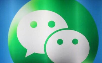微信聊天记录付费云存储服务多少钱