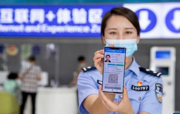 电子驾驶证能去窗口办理吗(电子驾驶证可以代替纸质驾驶证吗)