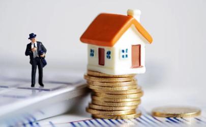 把房子全款买下来再抵押贷款是骗局吗