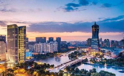 杭州哪个区买房升值大2021