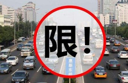 杭州限行100%会被拍吗1