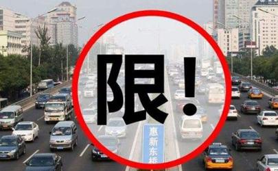 杭州限行100%会被拍吗