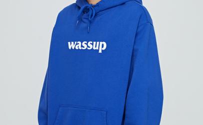 wassup后面没有r是假的吗
