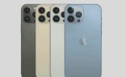 iphone13pro颜色有几个最新消息