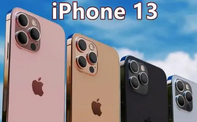 京东买iPhone13送一年applecare+真的吗