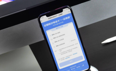 中国信通院官网一证通查在哪儿