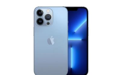 iPhone13实体店和官网价格一样吗