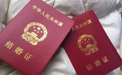 2022年元旦民政局能领结婚证吗